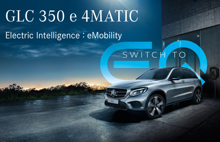 GLC 350 e 4MATIC,Electric Intelligence : eMobility